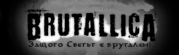 Brutallica - microsite for Radio Z-Rock