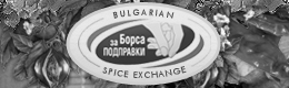 Bulgarian Spice Exchange